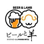 beer_and_lamb